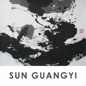 """on sun guangyi Guangyi li: """"new year's dream"""" 91 people, we should begin with the renovation of fiction""""7 many scholars and writers ardently echoed liang's words, and the last years of the qing empire."""